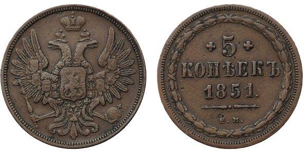 5 копеек. 1851 год. Медь. 22,59 г