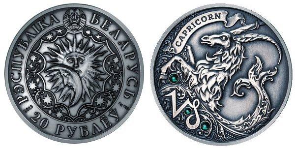 Белорусская монета «Козерог»