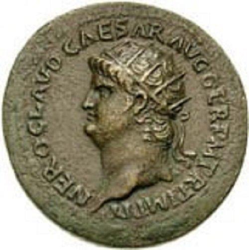 На аверсе – Нерон в солнечной короне бога Гелиоса. Сестерций. Медь. 65 год