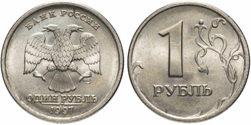 Монета петербургской чеканки