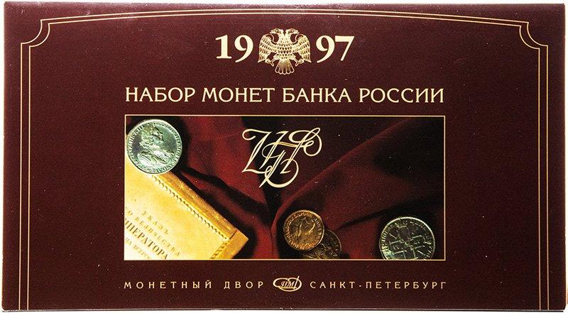 Обложка набора монет СПМД