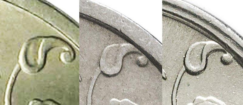 Рядовая монета (слева), плоский кант (в центре), кант со ступенькой (справа)