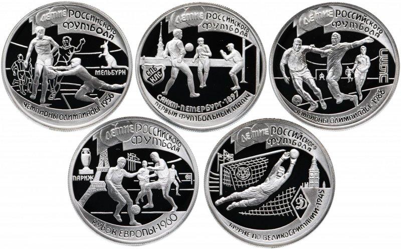 Полный комплект серебряных рублей