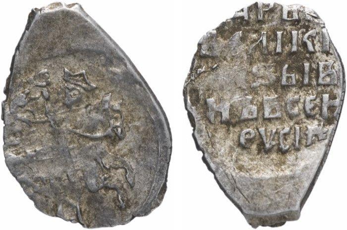 Иван IV Васильевич «Грозный». Копейка чекан Новгорода (АЛ)