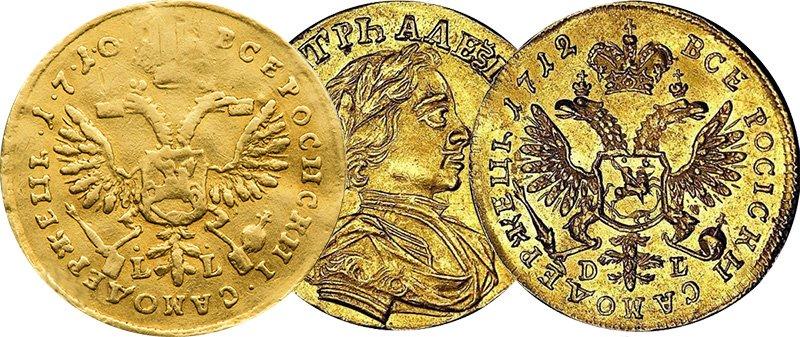 Знаки на золотых червонцах Петра I