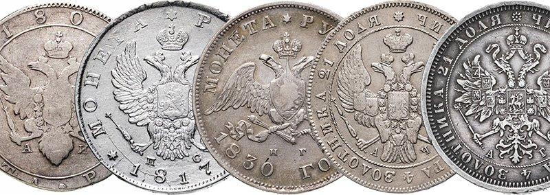 Инициалы минцмейстеров на монетах 18-го века