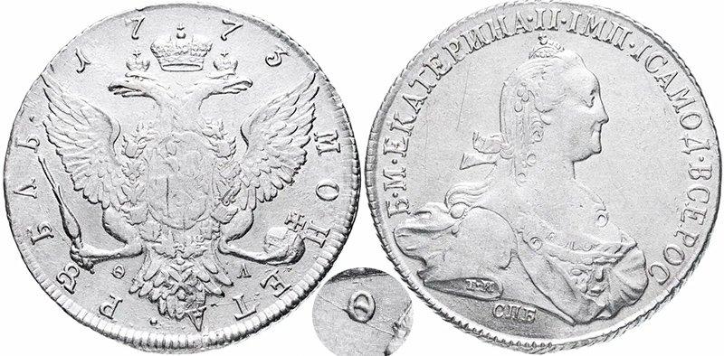 Знак минцмейстера на рубле 1773 года