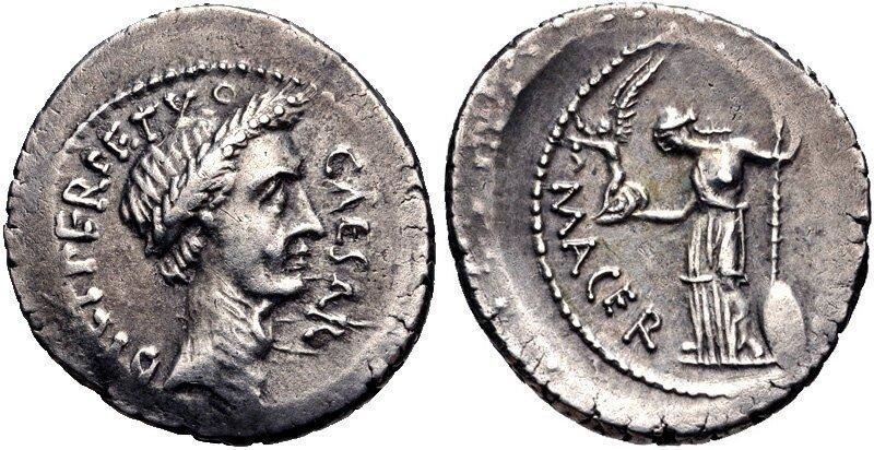 Динарий Гая Юлия Цезаря