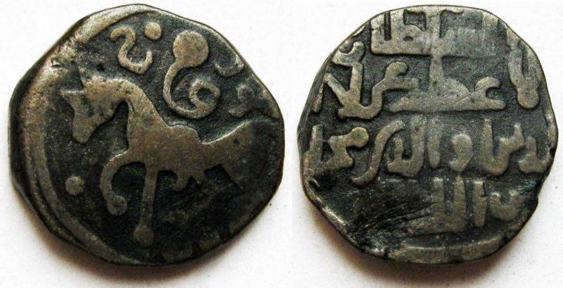 Джитал (1172-1220)