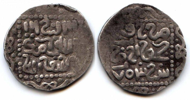Дирхем (1325)