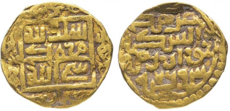 Четверть динара (1368)