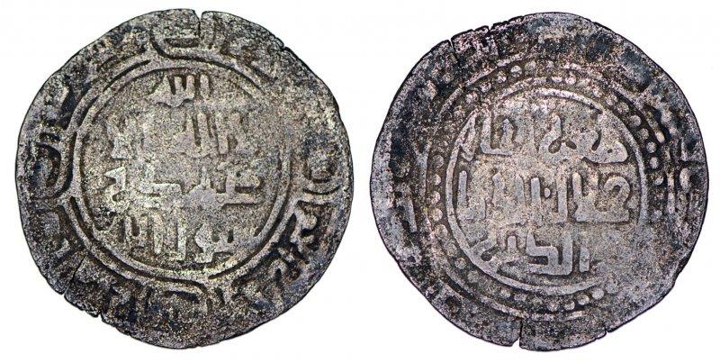 Дирхем (2 половина XII века)