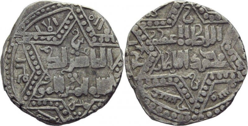 Дирхем (1200-1220)