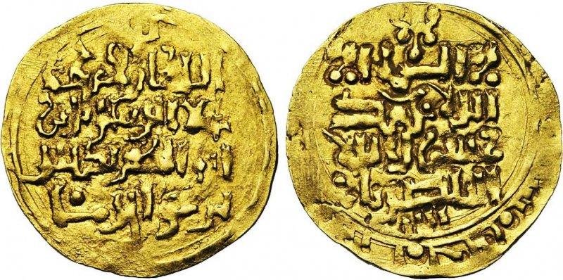 Динар (1172-1200)