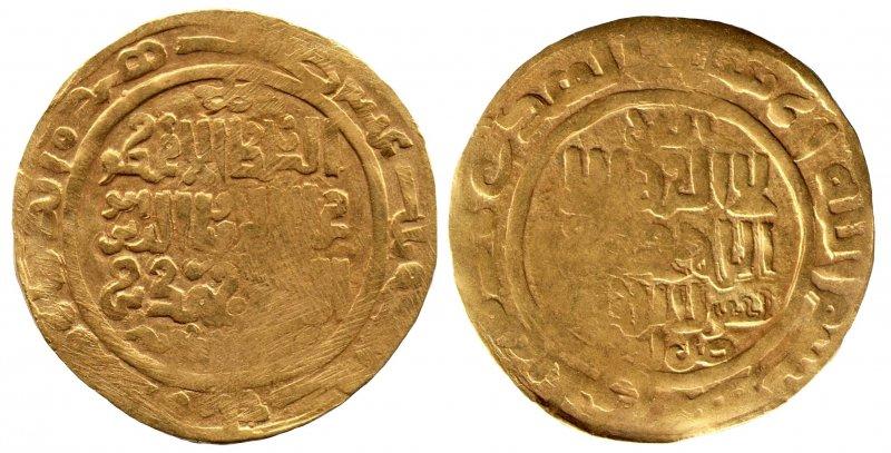 Динар (начало XIII столетия)