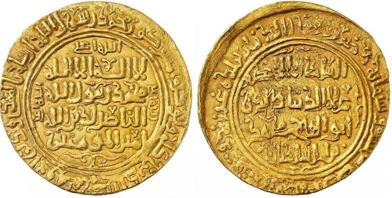 Десять динаров (1218)