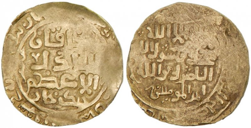 Динар (1226)