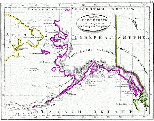 Карта русских владений в Северной Америке. 1835 год