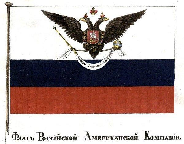 Флаг Российской Американской Компании