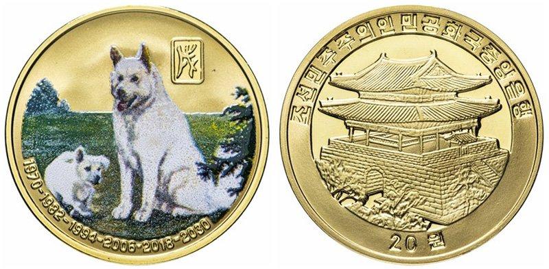 Монета Северной Кореи