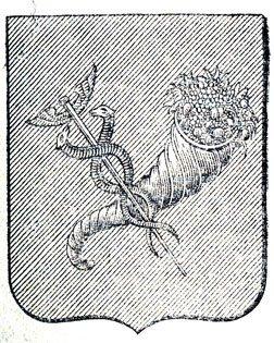 Составленный М.М. Щербатовым герб Харькова. Утвержден правительством в конце XVIII века