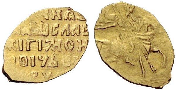 Наградная копейка Владислава Жигимонтовича. 1612 г. 0,55 г. Из коллекции ГИМ