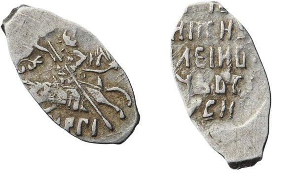 Копейка периода шведской оккупации, чеканенная лицевым штемпелем Лжедмитрия I 1605 года и оборотным штемпелем с именем Василия Шуйского