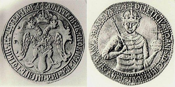 Медаль Лжедмитрия I с легендой на русском и латинском языках. 1605 год. Серебро. Отчеканена в Польше