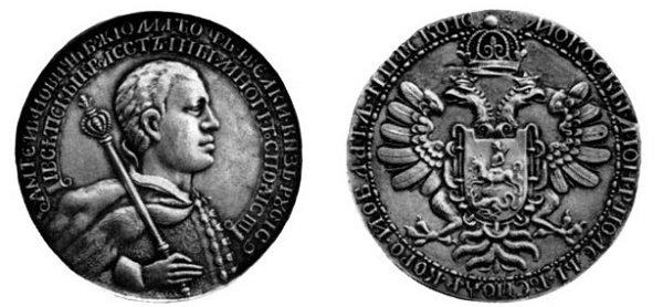 Медаль-рубль Лжедмитрия I. Новодел с характерной трещиной на реверсе, отчеканенный подлинными штемпелями