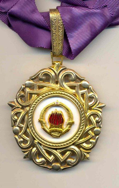 Орден Югославской Звезды на плечевой ленте