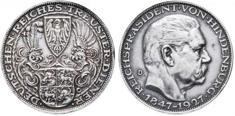 80 лет со дня рождения Пауля фон Гинденбурга (5 рейхсмарок)