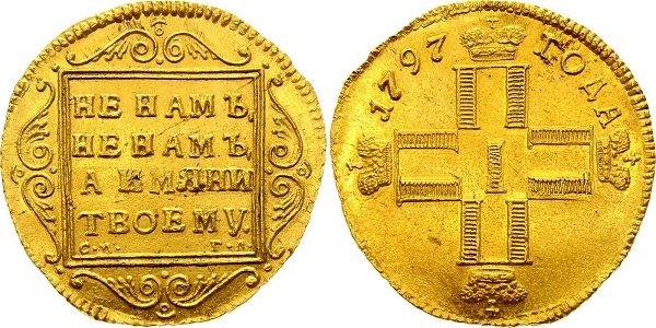 Червонец. 1797 год. Золото. 3,49 г. СПб