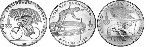 Памятные олимпийские 10-рублевые монеты 1978 года, посвященные велоспорту, прыжкам с шестом и гребле