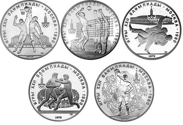 Памятные олимпийские 10-рублевые монеты 1979 года, посвященные баскетболу, волейболу, дзюдо, боксу и гиревому спорту