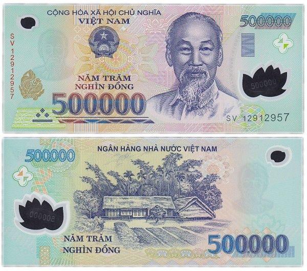 500 000 донгов. 2012 год