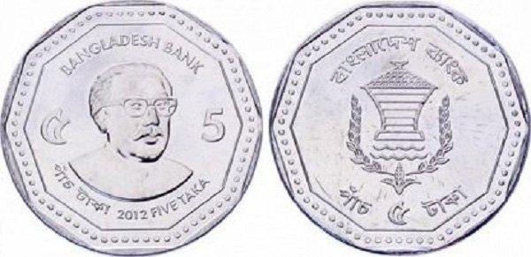 5 так. Народная Республика Бангладеш. 2012 год. Нержавеющая сталь