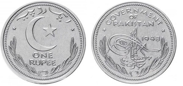 1 рупия. 1948 год. Доминион Пакистан