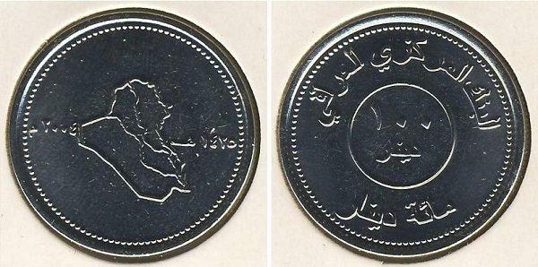 100 динаров. Ирак. 2004 год. Нержавеющая сталь