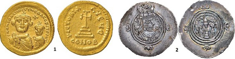 1 – номисма византийского императора Ираклия I (610-641 гг.); 2 – драхма последнего иранского шахиншаха Йездегерда III (632-651 гг.)