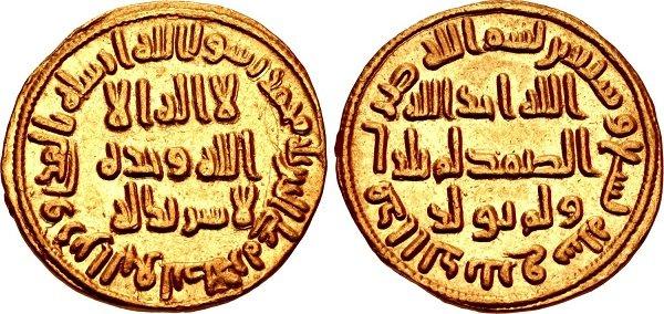 Золотой динар. Халиф Абд аль-Малик. 698\699 год. 4,24 г. Монетный двор в Дамаске
