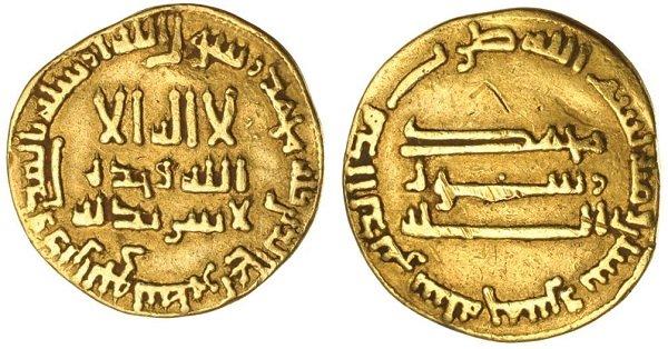Золотой динар. Аббассиды. Халиф Мухаммад ибн Мансур аль-Махди (775 – 785 гг.)