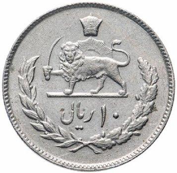 10 риалов. Иран. 1976 год. Медно-никелевый сплав
