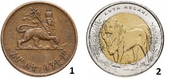 Kев Иуды, символ императорской власти, на 5-центовой монете Эфиопии 1944 г., 2 – лев – представитель фауны Турции на турецкой лире 2011 г.