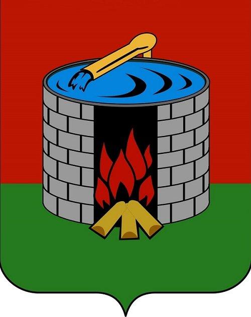 Герб города Старая Русса