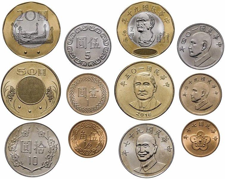 Циркуляционные монеты Тайваня 1981-2016 гг