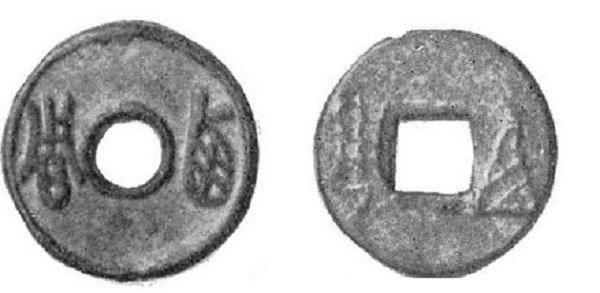 Древнейшие китайские монеты. Царство Западное Чжоу. Бронза. Рисунок из монографии Быкова А.А. Монеты Китая. – 1969