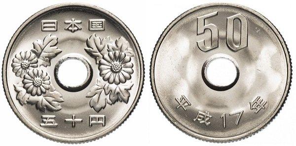50 иен. 2005 год. Император Акихито. Монетный двор в Осаке. Мельхиор