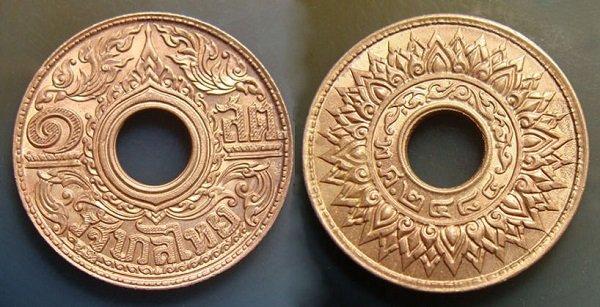 1 сатанг. Сиам (Таиланд). Король Рама VIII (1935-1946 гг.). 2484 год по буддийскому календарю (1941 год). Бронза