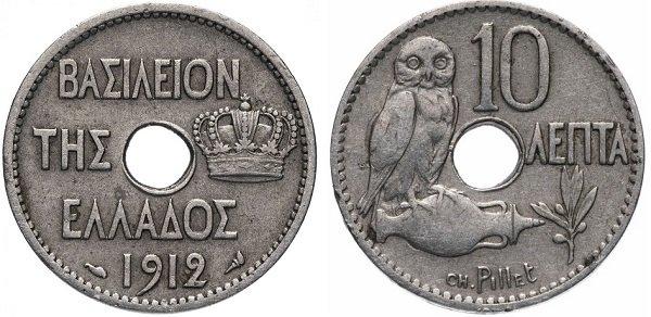 10 лепт. Греция. 1912 год. Никель