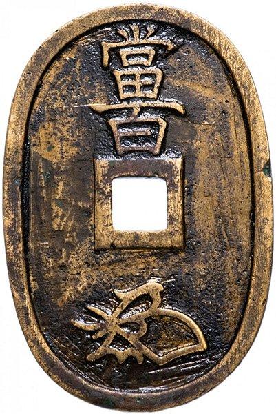 100 мон. Тэмпо цухо. Япония. 1830-е годы